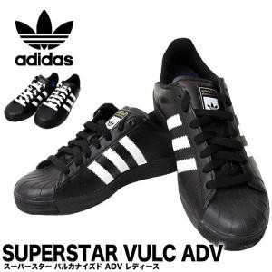 ADIDAS  アディダス  D68719 スーパースター バルカナイズド 黒 ブラック ADV SUPERSTAR VULC ADV レディース|gb-int