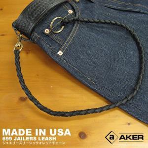 エイカー AKER 699 レザー ウォレットチェーン gb-int