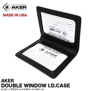 エイカー AKER ダブルウィンドウIDケース パスケース 定期入れ A596-BW gb-int