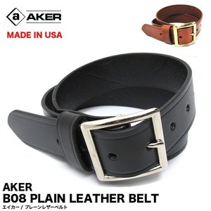 d9b5d1f4a7705  メール便不可  AKER エイカー ベルト 革ベルト ビジネス フォーマル スーツ カジュアル.