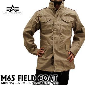 ALPHA INDUSTRIES アルファ ミリタリージャケット M-65フィールドコート MJM24000C gb-int