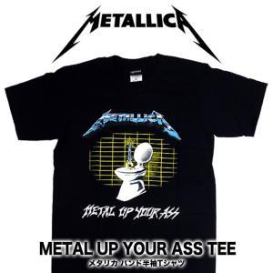 【メール便送料無料】METALLICA メタリカ  BA-0002-BK METAL UP YOUR ASS TEE バンドTシャツ|gb-int