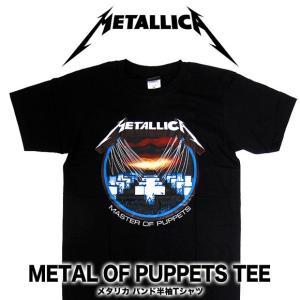 【メール便送料無料】METALLICA メタリカ  BA-0004-BK MASTER OF PUPPETS TEE バンドTシャツ|gb-int