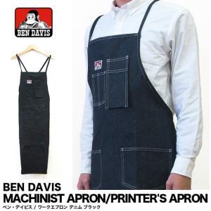 BEN DAVIS ベンデイビス ワークエプロン デニム  ブラック 566 594 作業用エプロン (メール便不可)|gb-int