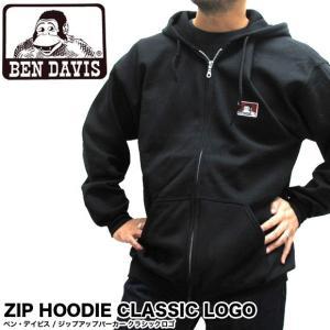 BEN DAVIS ベンデイビス ZIP HOODIE ジップアップパーカー プリントクラシックロゴ 9034(メール便不可)|gb-int