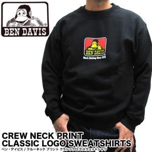 CREW NECK PRINTED CLASSIC LOGO SWEATSHIRTS 9035 クルーネック プリントクラシックロゴスウェットシャツ|gb-int