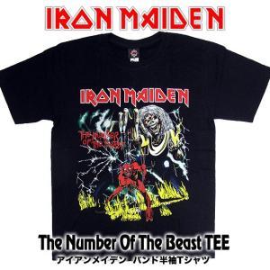 【メール便送料無料】IRON MAIDEN アイアン・メイデン バンドTシャツ BG-0004-BK The Number Of The Beast TEE 半袖Tシャツ|gb-int