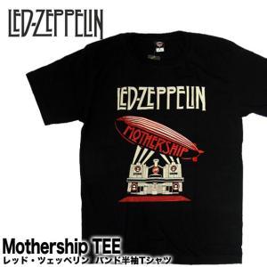 【メール便送料無料】Led Zeppelin レッド・ツェッペリン バンドTシャツ BG-0007-BK Mothership TEE マザーシップ 半袖Tシャツ|gb-int