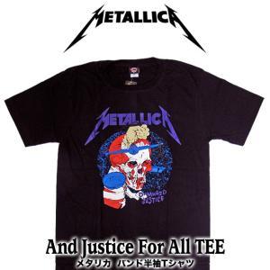 【メール便送料無料】METALLICA メタリカ バンドTシャツ 半袖 BG-0012-BK And Justice For All TEE 半袖Tシャツ|gb-int
