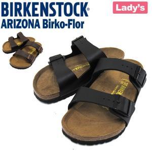 (アウトレット) BIRKENSTOCK ビルケンシュトック アリゾナ ビルコフロー コンフォートサンダル レディース 051701 051791|gb-int