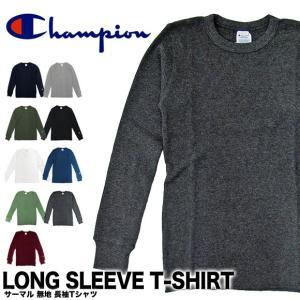 Champion チャンピオン サーマル C3-E430 サーマル ワッフル 無地 ロングスリーブTシャツ|gb-int