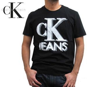 メール便送料無料 Calvin Klein カルバンクライン オールドスクールロゴTシャツ 41E5445|gb-int