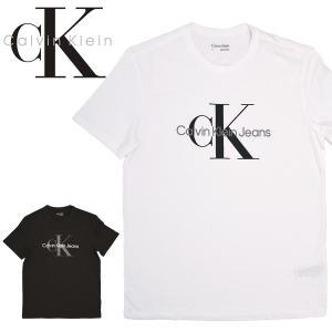 Calvin Klein カルバンクライン リシュー ロゴ 半袖Tシャツ 41QK961 (メール便対応)|gb-int