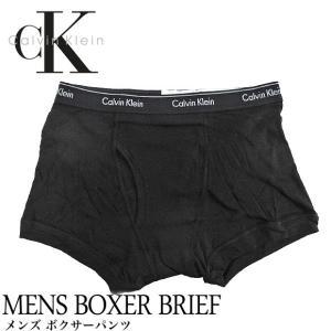 【メール便送料込み】Calvin Klein カルバンクライン NB1893 メンズ ボクサーパンツ (メール便対応)|gb-int