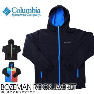 Columbia コロンビア マウンテンパーカー PM3386 ボーズマンロックジャケット BOZEMAN ROCK JACKET|gb-int