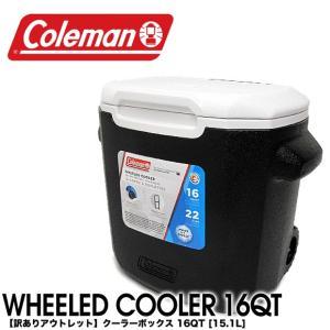 【訳ありアウトレット】COLEMAN コールマン 16QT 3000004773 ホイールクーラー 15.1L COLEMAN WHEELED COOLER [返品交換不可]|gb-int