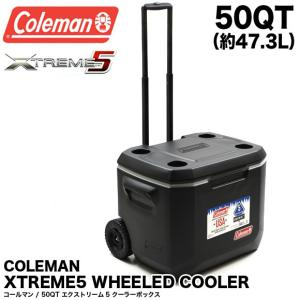 コールマン クーラーボックス エクストリーム 50QT COLEMAN 3000005145 3000002003 47.3L|gb-int