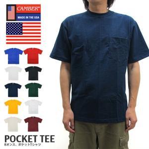 CAMBER キャンバー ヘビーウェイト ポケット付 半袖Tシャツ 302 無地 (メール便対応)|gb-int