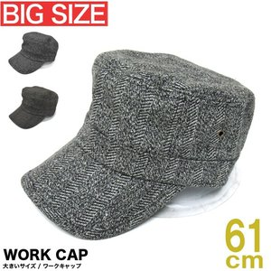 大きいサイズ ビッグサイズ ワークキャップ ウールジャガードレイルキャップ 帽子 30331 gb-int
