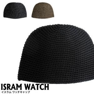 イスラムワッチ ニット帽 帽子 70051 (メール便対応可) gb-int