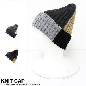 ニットキャップ 帽子 70068  クレイジーパターンダブルワッチ  (メール便対応)|gb-int