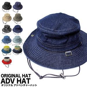 ADV ハット アドベンチャーハット スタンダード デニムコンビ コットン アウトドア 帽子 10287 10288 10289|gb-int