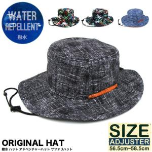 撥水 ハット アドベンチャーハット サファリハット アウトドア フェス 帽子 10294 10364 ct-19a-1001|gb-int