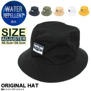 メール便送料無料 撥水 ハット バケットハット アドベンチャーハット アウトドア フェス 帽子 10387 ct-19a-1003|gb-int