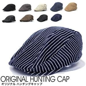 ハンチング HUNTING CAP 帽子 コットンヘリンボーン レザー デニム 20001 20009 20058 ct-18a-2001|gb-int