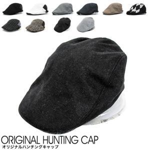 ハンチングキャップ ハンチング帽 HUNTING CAP ct-18a-2002 帽子 20024 20011 20036 20059 20078|gb-int