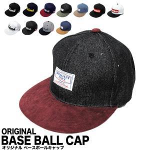 BBキャップ ベースボールキャップ 帽子 30213 30109 30117 30216 ct-18a-3006|gb-int