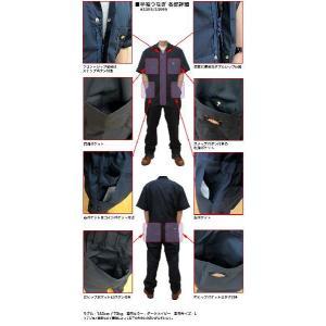 ディッキーズ つなぎ 半袖 3399/3399...の詳細画像3