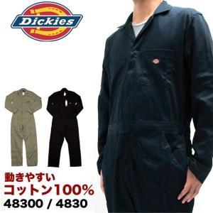 ディッキーズ つなぎ 長袖 4830 48300 Dickies 作業服|gb-int