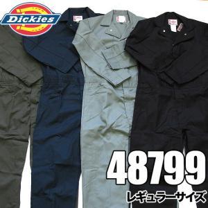 ディッキーズ つなぎ 長袖 48799 Dickies 作業服|gb-int
