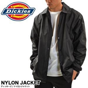 ディッキーズ ジャケット ナイロンジャケット 76242 Dickies|gb-int