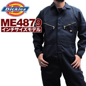 ディッキーズ つなぎ インチサイズ 長袖 ME4879 Dickies 作業服 (返品交換不可)|gb-int