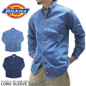 ディッキーズ Dickies デニムシャツ ボタンダウンシャツ 長袖 WL300 カジュアルシャツ|gb-int