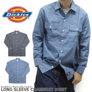 ディッキーズ ワークシャツ シャンブレーシャツ 長袖 WL509 Dickies カジュアルシャツ|gb-int