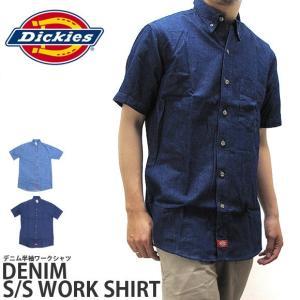 ディッキーズ Dickies 半袖 デニムシャツ ボタンダウンシャツ WS300|gb-int