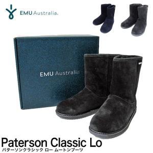EMU エミュー Paterson Classic Lo パターソン クラシック ロー ムートンブーツ レディース W11590 (メール便不可)|gb-int