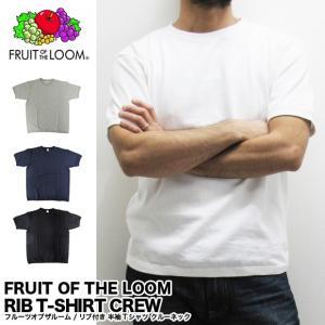 FRUIT OF THE LOOM フルーツオブザルーム リブ付き半袖Tシャツ 無地 クルーネックTシャツ 022-003(メール便対応)|gb-int