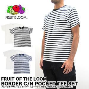 フルーツオブザルーム クルーネック ポケット付 半袖 Tシャツ 822-FRDH|gb-int