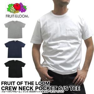 フルーツオブザルーム  天竺ポケット付きクルーネックTシャツ 022-005 922-005 (メール便対応)|gb-int