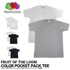 フルーツオブザルーム  カラー半袖ポケット付きパックTシャツ 922-504PK FRUIT OF THE LOOM|gb-int