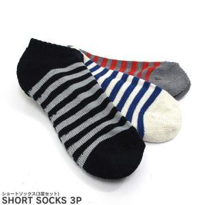 3足セット ショートソックス 靴下|gb-int