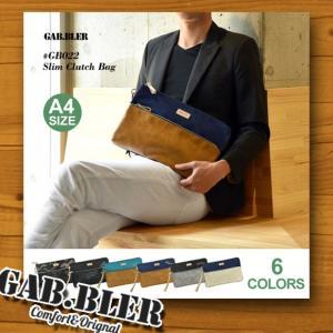 GAB.BLER ギャブラー スリムクラッチバッグ GB022 SLIM CLUCH BAG|gb-int