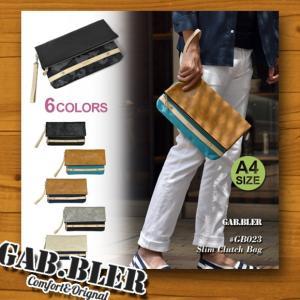 GAB.BLER ギャブラー 口折れクラッチバッグ GB023 CLUCH BAG|gb-int