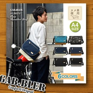 GAB.BLER ギャブラー フラップショルダーバッグ GB024 FLAP SHOULDER BAG|gb-int