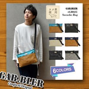 GAB.BLER ギャブラー サコッシュバッグ GB025 SACOCHE BAG クラッチバッグ ショルダーバッグ|gb-int