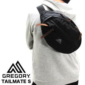 グレゴリー GREGORY HDナイロン TAILMATE S  8L ウエストバッグ テールメイト|gb-int